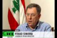 Embedded thumbnail for حديث الرئيس فؤاد السنيورة مع RussiaToday